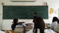 高中英语语法课堂教学