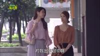 我的老师叫小贺-338
