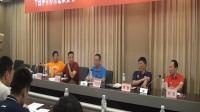 现场直播:中国体育彩票健康赛场2017年李宁全国篮球青年锦标赛(黔江赛区)领队、教练员联系会M2U02741