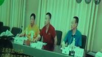 现场直播:中国体育彩票健康赛场2017年李宁全国篮球青年锦标赛(黔江赛区)领队、教练员联系会M2U02743