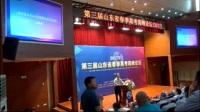 刘华峰:山东春考政策解读及发展趋势(第三届山东省春季高考高峰论坛)
