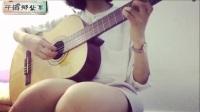 莆田平海美女吉他弹唱,太性感