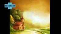 【基督教歌曲】--  《我要时时称颂耶和华》2017基督教歌曲大全   网络歌曲