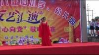 2017年红庙学区第八届中小学幼儿园文艺汇演