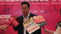 2017江南国际时装周高峰论坛 打造东方快时尚产业新地标