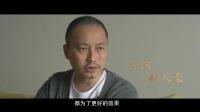 京城81号2 制作特辑之鬼宅落成记