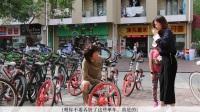 摩拜共享单车 公益广告