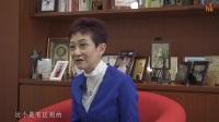 《创新升级 香港论坛》第一集