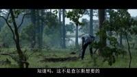 金刚狼3告别(BD)