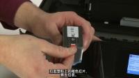 更换HP OfficeJet Pro 6900打印机的墨盒
