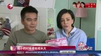 """娱乐星天地20170525吃不消! """"快嘴""""王琳专逗许亚军 高清"""
