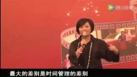 徐鹤宁最新演讲视频销售技巧和成交话术