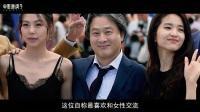 【电影通缉令】 男性导演作品中别样的女性角色