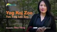 爱情故事 Yog Koj Zoo Tus Twg Los Zoo.