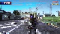 【PS4】地球防衛軍5 第三部游戏宣传影片