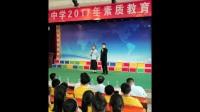 金乡县实验中学素质教育展演