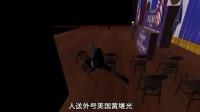 《游戏尬不停》Vol.3 尽职保镖误打误撞怒送总统上西天