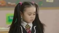 一个小女孩打了半个班的男生,特种兵的女儿不好惹,霸气的小公主!