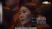 从5月23日起,一位韩国教授的演讲突然刷爆了微博。在他眼里,中国的这一群人已经成为未来世界中最可怕的一代中国人。非常值得一看。
