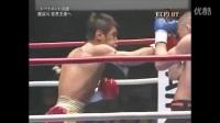 安迪苏瓦Andy Souwer vs. 魔裟斗Masato Kobayashi (2007) __