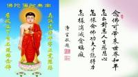 佛教音乐╚(•⌂•)╝南无阿弥陀佛╚(•⌂•)╝佛教歌曲