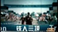 红牛维生素功能饮料——跑步篇15秒