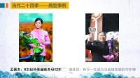 中国传统文化——孝道