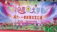 广安市前锋实验学校舞蹈《锄禾》