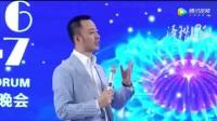 俞凌雄2017最新演讲 俞凌雄演讲视频全集 俞凌雄运管模式 互联网最好赚钱的工作