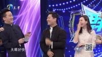 天津卫视直播咏春拳名家周光远师父