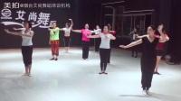 烟台民族舞教学 开发区最好的民族舞培训学校