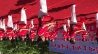 远洋社区业余文化生活演出队汇报演出