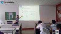 四川新华电脑学院校园微课堂《是什么是扁平化设计》