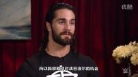 WWE美式摔跤娱乐秀视频 官网专访:罗林斯表示尊敬对手芬-巴洛尔ig0