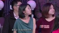 """智联招聘郭盛:""""算法""""颠覆在线招聘 170527"""