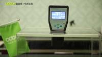 氧宜多硅藻泥甲醛净化实验硅藻泥加盟招商
