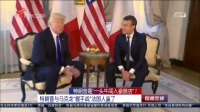 """特朗普""""用行动证明谁是北约老大""""与各国领导人的""""握手之战""""!"""