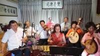 广东音乐,岐山凤,演奏双喜乐苑,摄影英子