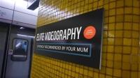 创意实拍地铁标志文字图片logo标志追踪广告视频宣传片头 AE模板