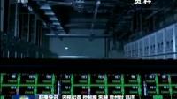 中国电子商务创新发展峰会闭幕 170527