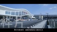 上饶银行十周年宣传片_样片