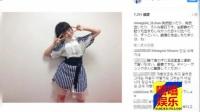 AKB48成员质疑张根硕整容 社交网站遭粉丝围攻