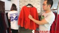 谜尚轩-17水貂绒大衣