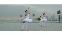单色舞蹈中国舞教练班学员成果-形体芭蕾《Just Give Me a Reason》