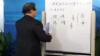 练字板凹槽有用吗 楷书结构 写钢笔字的技巧