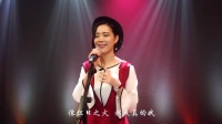 《亮声》广东美女 翻唱 经典歌曲《红日》