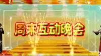 5皇朝国际欢迎您