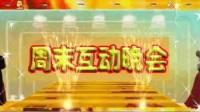 9皇朝国际欢迎您
