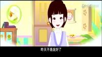 (113)【愛護生命的故事】放生真美好