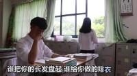 《同桌的你》MV